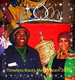 Hailemah & Yishmael fundraiser WOJ 2009